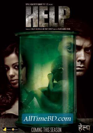 Help (2010) hindi movie song