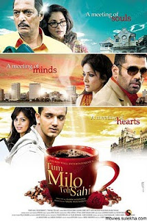 Tum Milo Toh Sahi hindi movie
