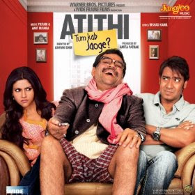 Atithi Tum Kab Jaoge 2010 hindi movie free download