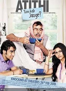 Atithi Tum Kab Jaoge Hindi movie
