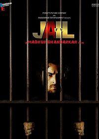 Jail Hindi movie 2009 free download
