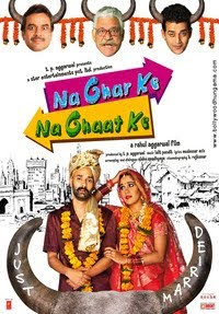 Na Ghar Ke Na Ghat Ke 2010 hindi movie free download