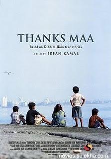 Thanks Maa 2010 hindi movie