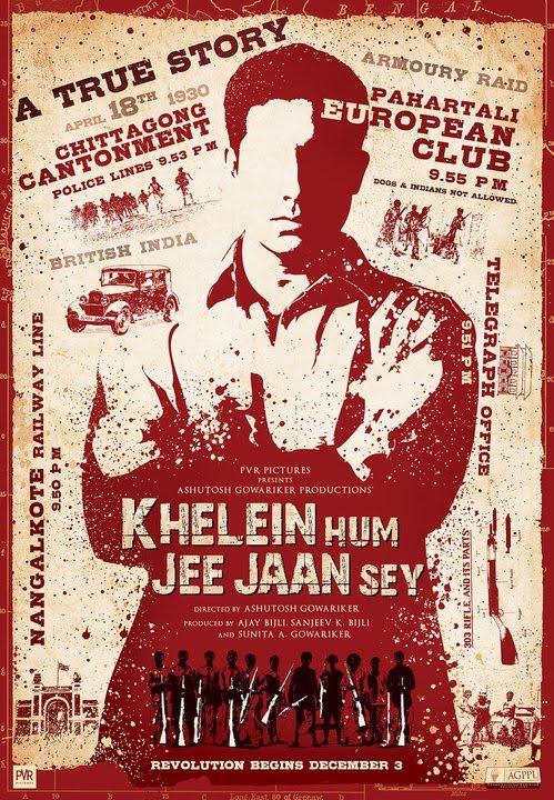 Khelein Hum Jee Jaan Sey (2010) Bollywood hindi movie wallpapers