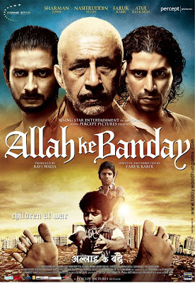 Allah Ke Banday 2010 hindi movie free download