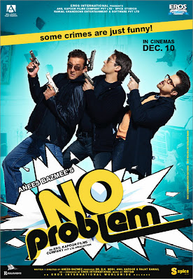 No Problem - First Look and Posters - Moviehattan Wallpapers and photos