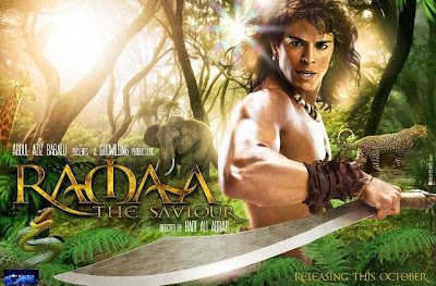 Download Ramaa The Saviour Wallpapers - Ramaa The Saviour Photo Gallery & Pics