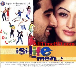 Isi Life Mein (2010) Bollywood movie mp3 song free download