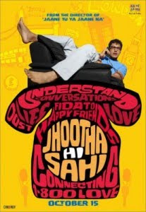 Jhootha Hi Sahi 2010 hindi movie free download
