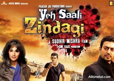 Yeh Saali Zindagi (2011) Bollywood movie mp3 song free download