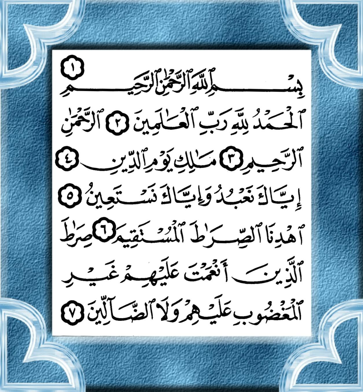 Quran Mp3 Video free download