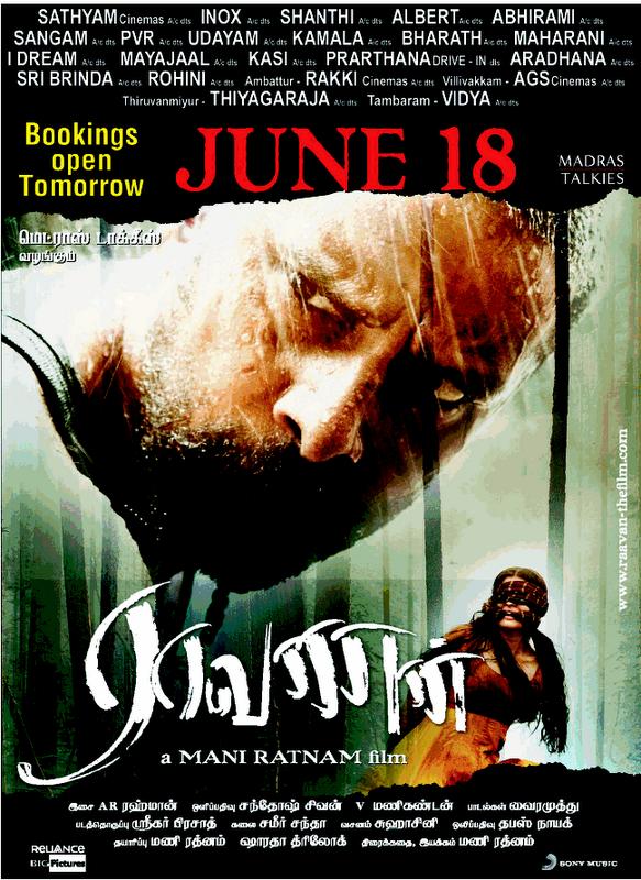 Fanboy Gallery: Raavanan - Chennai Bookings Open Tomorrow : News