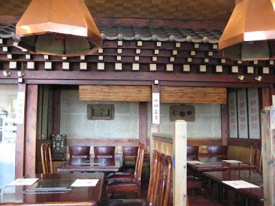 Wandering Chopsticks: Vietnamese Food, Recipes, and More: Light Town House Korean BBQ - Garden ...