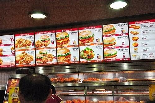 Korea Food In Sublin Ca