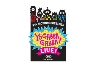 There's a Party in My City! | Yo Gabba Gabba! LIVE!