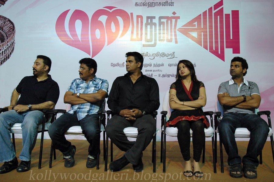 Manmadhan tamil movie compressed mp3 songs - Tamil movie