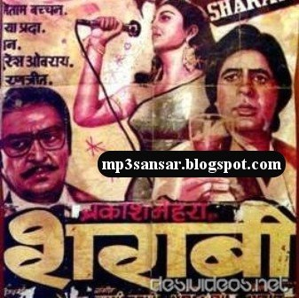 Sheila blog: download old hinid movie songs.