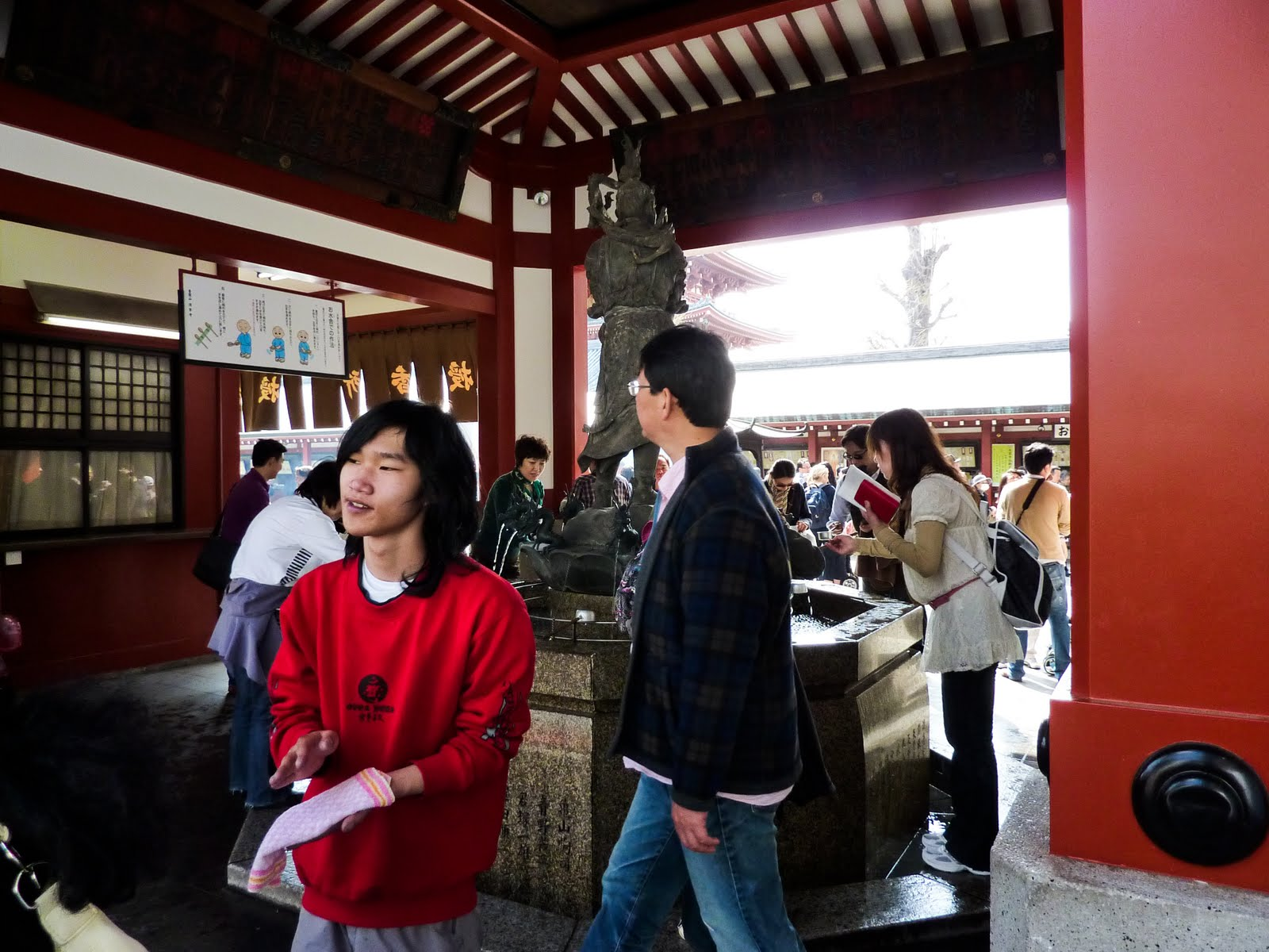 ARIZONA SKIES: Japan - Tokyo, Part 5