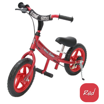 glider giveaway bizzimommi s blog ending tonight glide bikes mini glider 9011