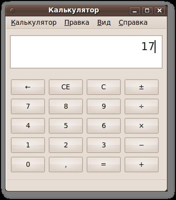 2009 11 29 screenshot 001