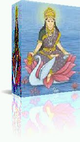 Gayatri Devi Art of the Gayatri Mantra
