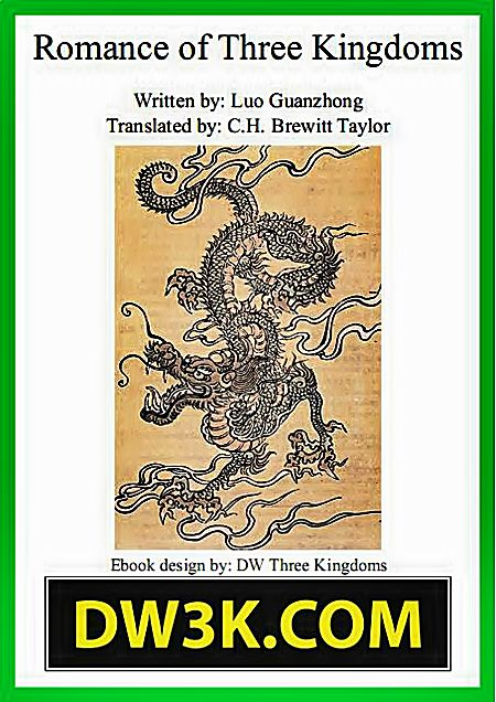 New Romance of the Three Kingdoms Ebook