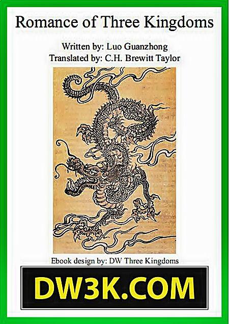 New Romance of the Three Kingdoms Ebook