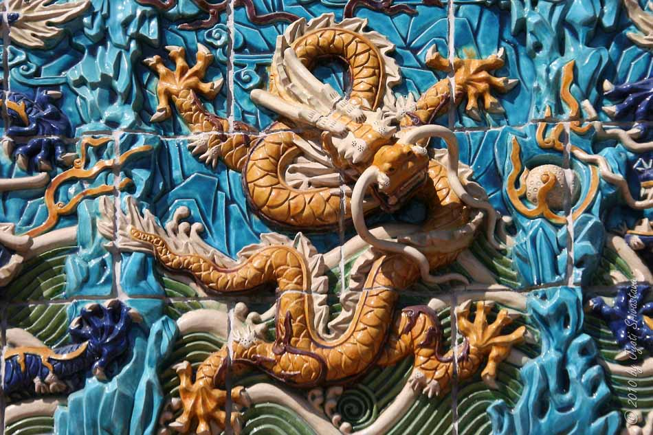 Nine Dragon Wall: Public Art In Chicago: Chicago's Chinatown: The Nine