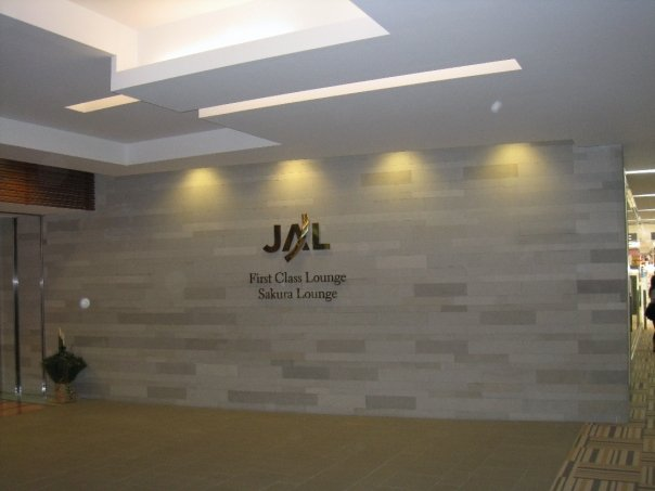Japan Airlines (JAL) Sakura Lounge First Class Lounge at Narita (NRT) airport