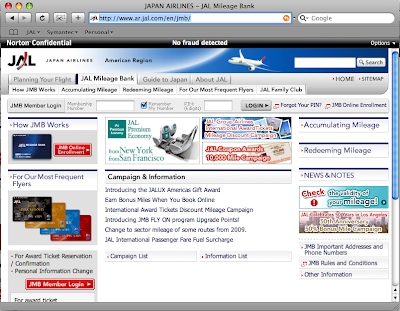 JAL North America website