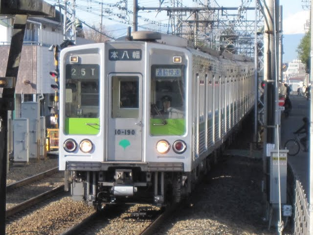 京王電鉄 通勤快速 本八幡行き4 都営10-000形10-190F