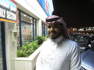 arabialaisia miehen nimiä