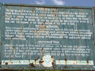 Board displaying History of alamparai fort