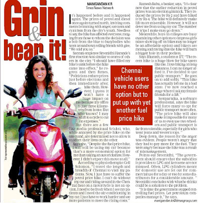 Chennai times on fuel price hike