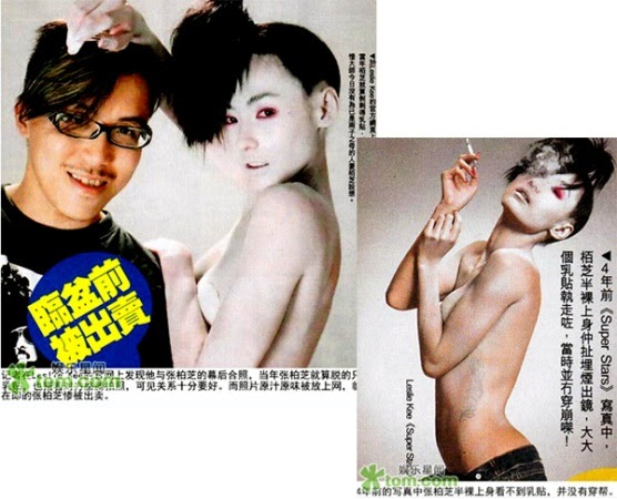 Think, that Cecilia cheung sex photos blogspot com variant does
