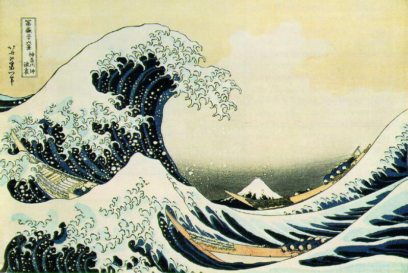 Hiroshige the Great Wave