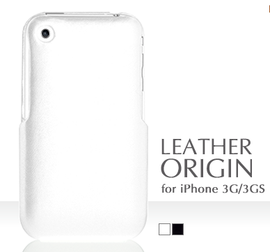 If It's Hip, It's Here (Archives): Make That iPhone 3G and