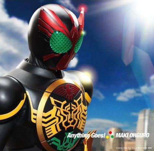 I Am Rider Mp3 Song Download: ~峰の世界~: Maki Ohguro Anything Goes Mp3 Download