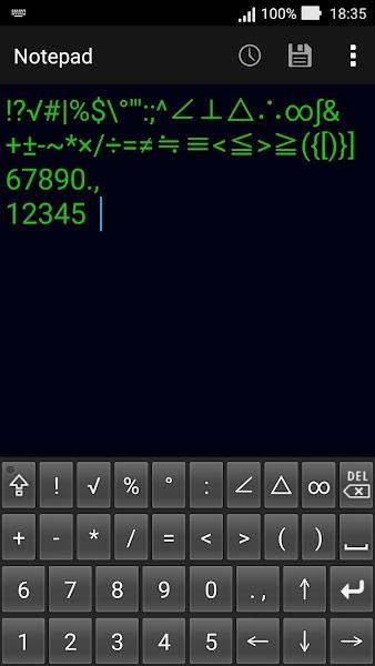 mathematical-keyboard-e-screenshot-1
