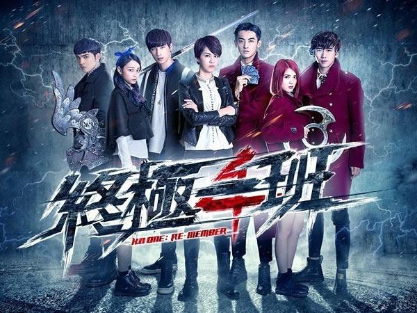 2016 臺灣電視劇線上看 | 線上看