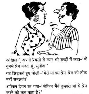 meet meaning in punjabi congratulation