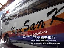 福岡-阿蘇交通:直達高速巴士 詳情 時間表+一日遊