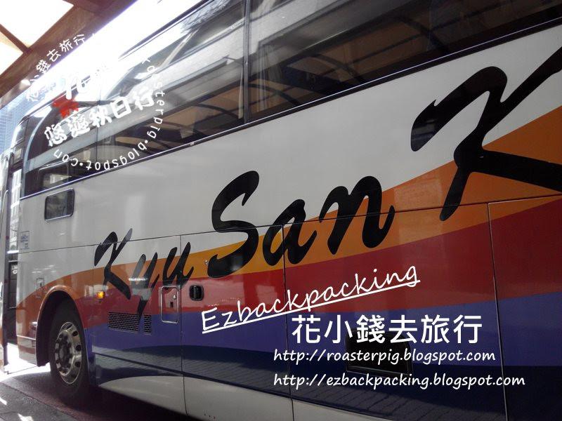熊本-阿蘇的高速巴士