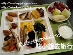 霧島温泉酒店早餐