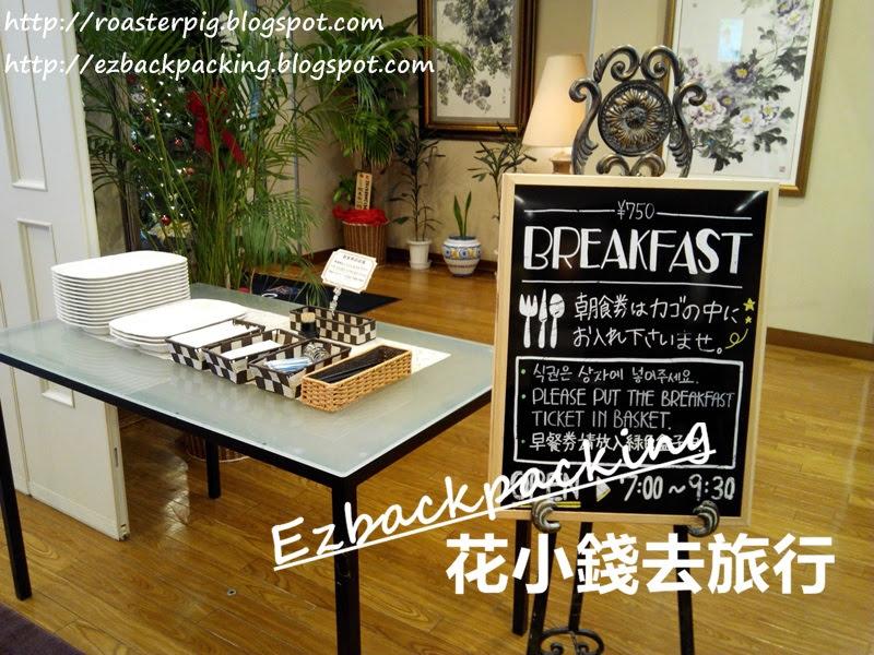 福岡天神本尼卡卡爾頓酒店早餐