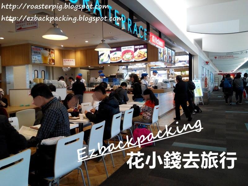福岡機場候機室餐廳