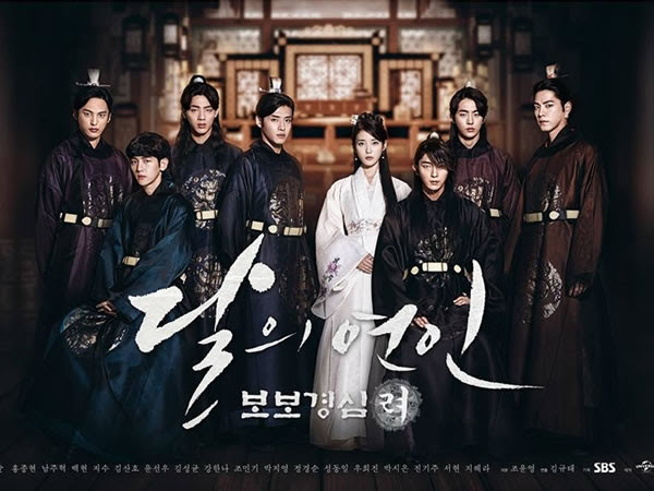 月之戀人 步步驚心 麗 Moon Lovers Scarlet Heart Ryeo