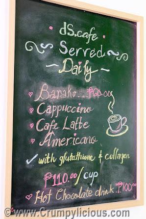 ds cafe