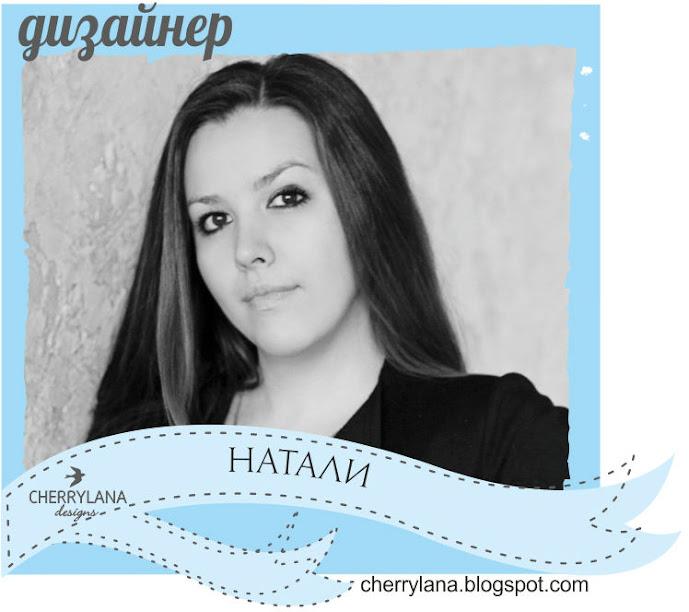 http://fatto-con-amore.blogspot.ru/