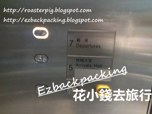 香港國際機場非禁區食肆+便利店+位置+時間